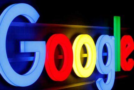 گوگل کا بھارت میں 10 ارب ڈالر کی سرمایہ کاری کرنے کا اعلان