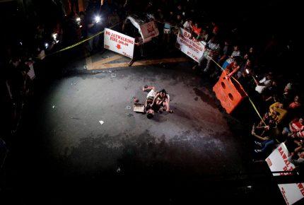 فلپائن میں منشیات کے خلاف جنگ میں ہلاک ہونے والی کی تعداد آٹھ ہزار