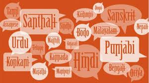 ہر 15 روز میں دنیا کے مختلف حصوں میں بولی جانے والی ایک زبان ختم ہورہی ہے.