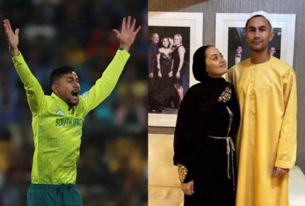 جنوبی افریقن کرکٹ ٹیم کے کھلاڑی بیجورن فورٹن نے اہلیہ کے ہمراہ اسلام قبول کر لیا