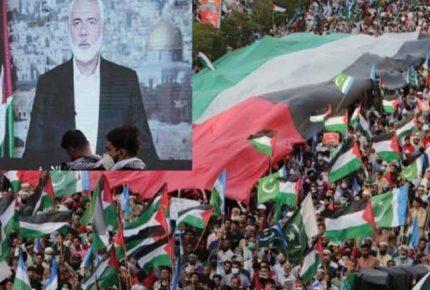 مشکل وقت میں پاکستان نےفلسطینی مسلمانوں کی حمایت کی، سربراہ حماس